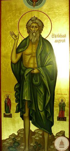 св. Андрей Блаженный Юродивый