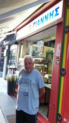 kARTson: Θεσσαλονίκη: Να ξεκινάς, το πρωί με μπουγάτσα και ... Navy, Mens Tops, T Shirt, Fashion, Hale Navy, Supreme T Shirt, Moda, Tee Shirt, Fashion Styles