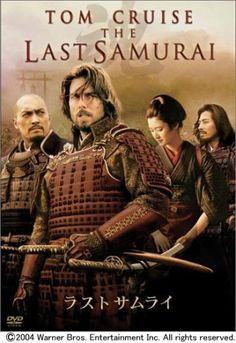 The Last Samurai - Loved this.  Honor and Protection of A People vs Modernization and Greed... HONOR always costs...