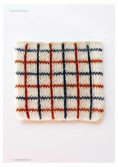 """Альбом """"Knitted Dreams №4 2016"""" /Альбом """"Knitted Dreams №4 2016"""" /. Обсуждение на LiveInternet - Российский Сервис Онлайн-Дневников"""