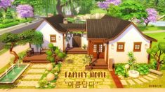 isegrimsims: This family home is inspired by. / POPONOPUN SIMS 4 JAPANESE CC Best Picture For feng shui home art For Your Taste You are looking for something, and it is going to tell you exactly wha Sims 4 House Plans, Sims 4 House Building, Japanese Home Design, Japanese Style House, Minecraft Japanese House, The Sims 4 Lots, Sims 4 Bedroom, Sims 4 House Design, Casas The Sims 4