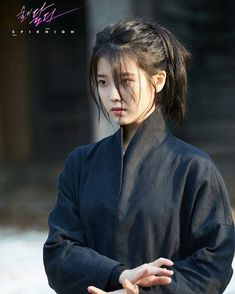 Discover recipes, home ideas, style inspiration and other ideas to try. Samurai, Korean Traditional, Korean Actresses, Korean Celebrities, Character Outfits, Korean Singer, Asian Woman, Asian Beauty, Korean Girl