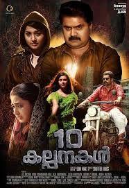 "10 Kalpanakal | [25-Nov-2016] | Language: Malayalam | Genres: <a class=""pintag"" href=""/explore/Thriller/"" title=""#Thriller explore Pinterest"">#Thriller</a> | Lead Actors: Anoop Menon, Meera Jasmine, Prashant Narayanan | Director(s): Don Max | Producer(s): Jiji Anchani, Manu Padmanabhan Nair, Biju Thoranathel, Jacob Koeypurath, Antony P. Thekkek, Mesfin Zacharis | Music: Mithun Eshwar | Cinematography: Kishore Mani | <a class=""pintag searchlink"" data-query=""%23cinerelease"" data-type=""hashtag"" href=""/search/?q=%23cinerelease&rs=hashtag"" rel=""nofollow"" title=""#cinerelease search Pinterest"">#cinerelease</a> <a class=""pintag searchlink"" data-query=""%23infotainment"" data-type=""hashtag"" href=""/search/?q=%23infotainment&rs=hashtag"" rel=""nofollow"" title=""#infotainment search Pinterest"">#infotainment</a> <a class=""pintag searchlink"" data-query=""%23cineresearch"" data-type=""hashtag"" href=""/search/?q=%23cineresearch&rs=hashtag"" rel=""nofollow"" title=""#cineresearch search Pinterest"">#cineresearch</a> <a class=""pintag searchlink"" data-query=""%23cineoceans"" data-type=""hashtag"" href=""/search/?q=%23cineoceans&rs=hashtag"" rel=""nofollow"" title=""#cineoceans search Pinterest"">#cineoceans</a> <a class=""pintag searchlink"" data-query=""%2310Kalpanakal"" data-type=""hashtag"" href=""/search/?q=%2310Kalpanakal&rs=hashtag"" rel=""nofollow"" title=""#10Kalpanakal search Pinterest"">#10Kalpanakal</a>"