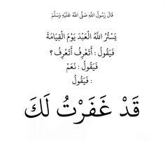 لو علم الكافر ما عند الله من رحمة ما يأس من جنته احد