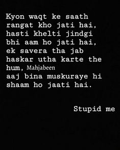 Shyari Quotes, Life Quotes Pictures, Karma Quotes, Soul Quotes, Reality Quotes, Mood Off Quotes, Mixed Feelings Quotes, Good Thoughts Quotes, Good Life Quotes