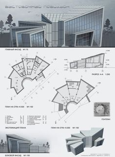 Pafta design - image for you Architecture Design, Architecture Presentation Board, Architecture Board, Concept Architecture, Architecture Drawings, Landscape Architecture, Architectural Presentation, Planer Layout, Casas Containers