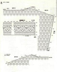 (코바늘) 멋진 베스트/무료도안/공개도안 : 네이버 블로그 Crochet Clothes, Yarns, Chart, Free Pattern, Pattern Books, Crochet Tops