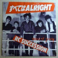 【RCサクセション】すべてはオーライ (EP/中古) 売り切れ! - 中古レコード通販なら旭川レコファン