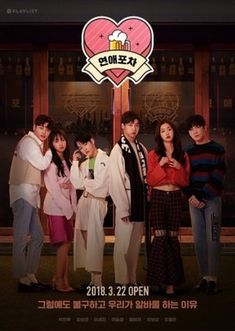 Love Cart (Drama - 2018) | DSDramas