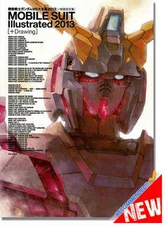Mobile Suit Gundam Illustrated 2013 [ Drawing] Art Book