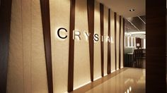 Crystal restaurant in Hungary, Győr city. Luxury modern interior with sweet ambient. Corridor area.