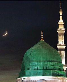 May Allah accept our Jumaah prayers and duas!