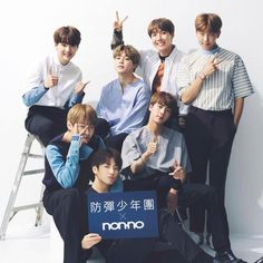 BTS at Non-no Magazine (August Issues) [170620]