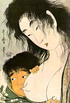 """Yama-uba Feeding Kintoki, 1802, Japan. "" breastfeeding art - Pesquisa Google"
