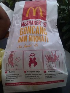McShaker Fries - McGangnam Style