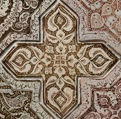 Arabesque Pattern, Illuminated Manuscript, Islamic, Concrete, Tile, Design, Dios, Mosaics