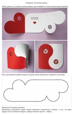 love cards ~ love cards - love cards for boyfriend - love cards for him - love cards for boyfriend handmade - love cards diy - love cards for girlfriend - love cards handmade - love cards for boyfriend cute ideas Valentines Bricolage, Valentine Crafts, Diy Gift Box, Diy Gifts, Pinterest Valentines, Cute Birthday Gift, Creative Cards, Diy Cards, Boyfriend Gifts