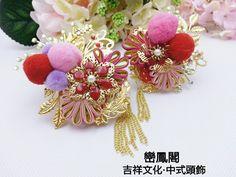 Handmade Chinese headpieces