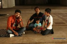 Vijay Actor, Cute Baby Videos, Cute Stories, Actor Photo, One In A Million, One And Only, Cute Babies, Hero, Actors