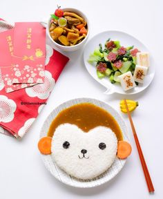 Japanese curry rice today, made into Monkey character for the Lunar New Year.
