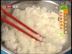 正宗湖北米酒的制作 超级简单 - YouTube Rice Wine, Asian Recipes, Youtube, Food, Essen, Meals, Youtubers, Yemek, Asian Food Recipes