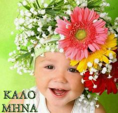 girl with a wreath of flowers, gerbera in her hair child Beautiful Children, Beautiful Babies, Beautiful Flowers, Simply Beautiful, Cute Kids, Cute Babies, Baby Kids, Lil Baby, Just Smile