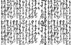 rrrMongolian_Calligraphy1_shop_preview.png (470×301)