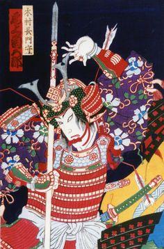 Japanese Art Prints, Japanese Artwork, Japanese Watercolor, Japanese Warrior, Samurai Tattoo, Western Art, Sacred Heart, Figurative Art, Traditional Art