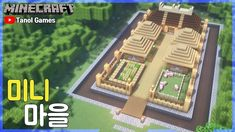Minecraft : Mini town Tutorial |How to Build in Minecraft Minecraft Stores, Minecraft Pe, Minecraft Wooden House, Sims, Building, Dragon Quest, Banners, Design, Pretty