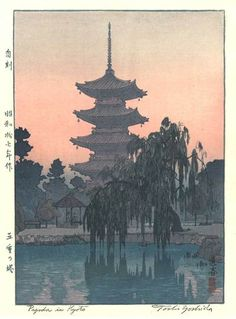 Mokuhankan Catalogue : Pagoda in Kyoto