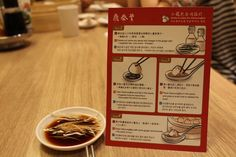 how to eat xiaolongbao dumplings manual