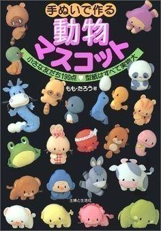 190 ADORABLE FELT Animal Mascots  Japanese Felt por pomadour24, ¥1700
