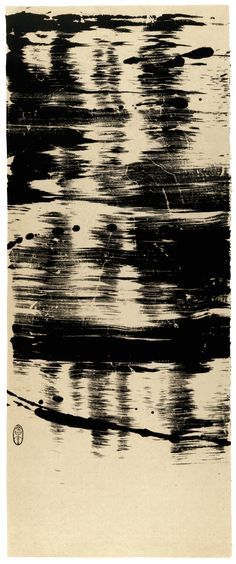 Fabienne Verdier. Reflets de l'eau n° 3