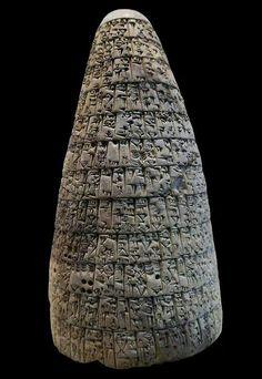Sumerian cone of urukagina
