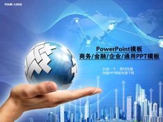 China wind ppt background image ppt chinese wind dynamic ppt the volunteer work report meeting slide ppt templates powerpoint ppt chuangxianzhengyou pp youth league toneelgroepblik Gallery