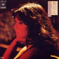 久保田早紀 異邦人(1979)