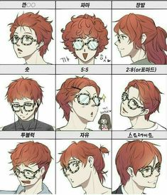 He is so cute Luciel Choi, Mystic Messenger