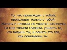 Стас Михайлов - Живой ♥இ♥