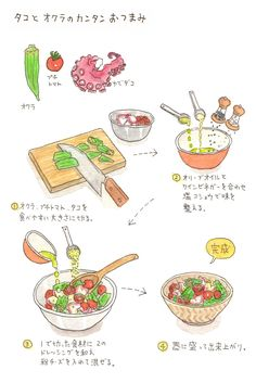 Food Drawing, Moleskine, Food Photo, Dessert Recipes, Yummy Food, Cooking, Journaling, Sticky Notes, Recipes