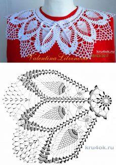 Col Crochet, Crochet Collar Pattern, Crochet Lace Collar, Crochet Lace Edging, Crochet Square Patterns, Filet Crochet, Baby Knitting Patterns, Crochet Shawl, Crochet Designs