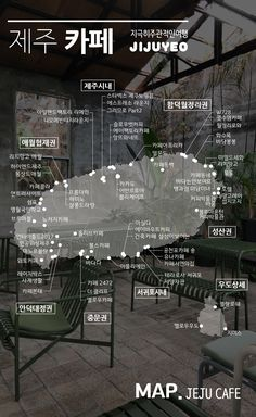 여행 best colleges for interior design - Interior Design Cities In Korea, Visit Seoul, South Korea Travel, Jeju Island, Worldwide Travel, College Fun, Travel Tours, Travel Information, Trip Planning