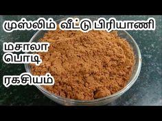 Masala Powder Recipe, Masala Recipe, Recipes In Tamil, Indian Food Recipes, Biryani, Dessert Recipes, Desserts, Cooking Recipes, Homemade