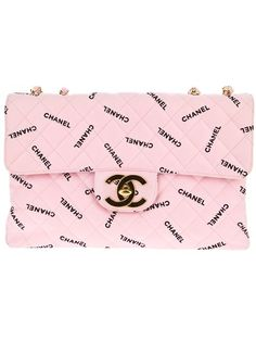 Chanel Vintage Quilted Logo Bag