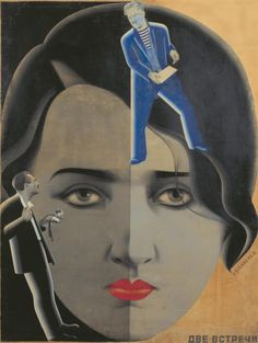 """Artist: STENBERG BROTHERS (Vladimir, 1899-1982; Georgi, 1900-1933) Size: 41 1/8 x 55 1/4 in./104.4 x 140.3 cm   This maquette was previously exhibited as part of the Museum of Modern Art's 1997 exhibition, """"Stenberg Brothers: Constructing a Revolution in Soviet Design."""" The Stenbergs achieved great renown as Constructivist sculptors, designers, architects and draftsmen in the early Leninist / Stalinist USSR. """"Their most significant accomplishment, however,"""" according to Christopher Mount in…"""