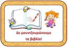 dreamskindergarten Το νηπιαγωγείο που ονειρεύομαι !: Οι οδηγίες του μικρού αναγνώστη Snoopy, Nursery, Teacher, Comics, School, Books, Fictional Characters, Professor, Libros