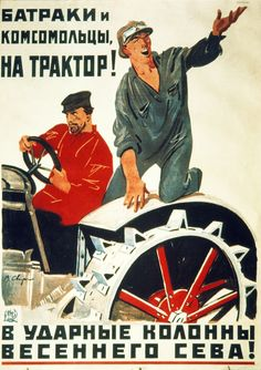 """1930s poster: """"Communist Youth, to tractors! Into the shock troops of the spring harvest!"""""""