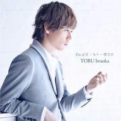 #Toru