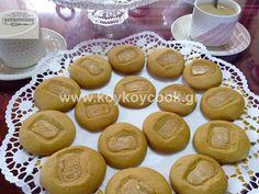 0801201421011 Caramel Cookies, Muffin, Milk, Cooking, Breakfast, Sweet, Desserts, Trust, Food