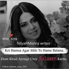 But I'm only one. #NityaRMishra #NC#CN