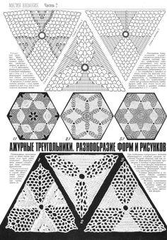 Gallery.ru / Фото #37 - 120 - nezabud-ka